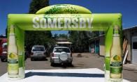 """Арка """"Somersby"""" 5.40 x 3.60 х 1.00 m"""