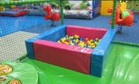 Сух басейн с топки 1.60 x 1.60 x 0.40 m