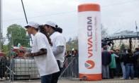 Надуваема рекламна кула 4.00 x 1.00 m