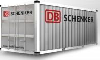 Надуваем контейнер 3.60 x 5.00 x 2.50 m