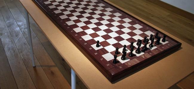 Нестандартен шах