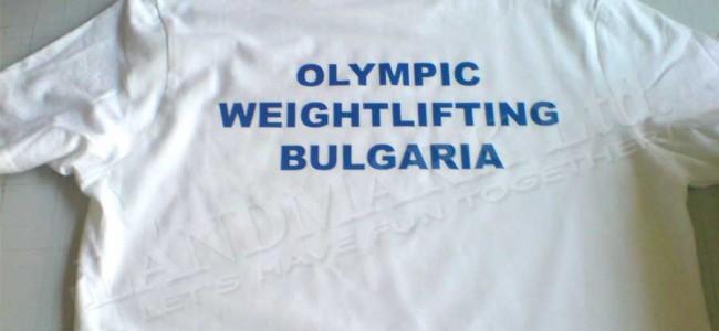 Олимпийски тениски Лондон