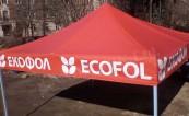 """Градинска тента тип """"Хармоника"""" на Ecofol"""