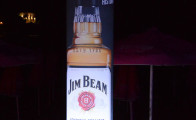 Quick up system за Jim Beam